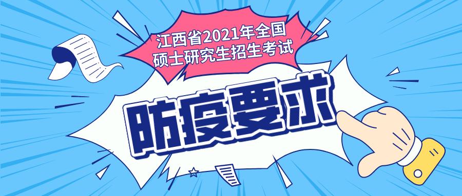 默认标题_公众号封面首图_2020-12-08-0 (2).png