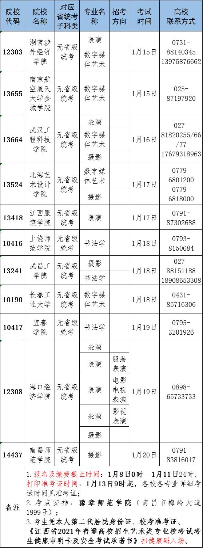 QQ圖片20210107171939.png