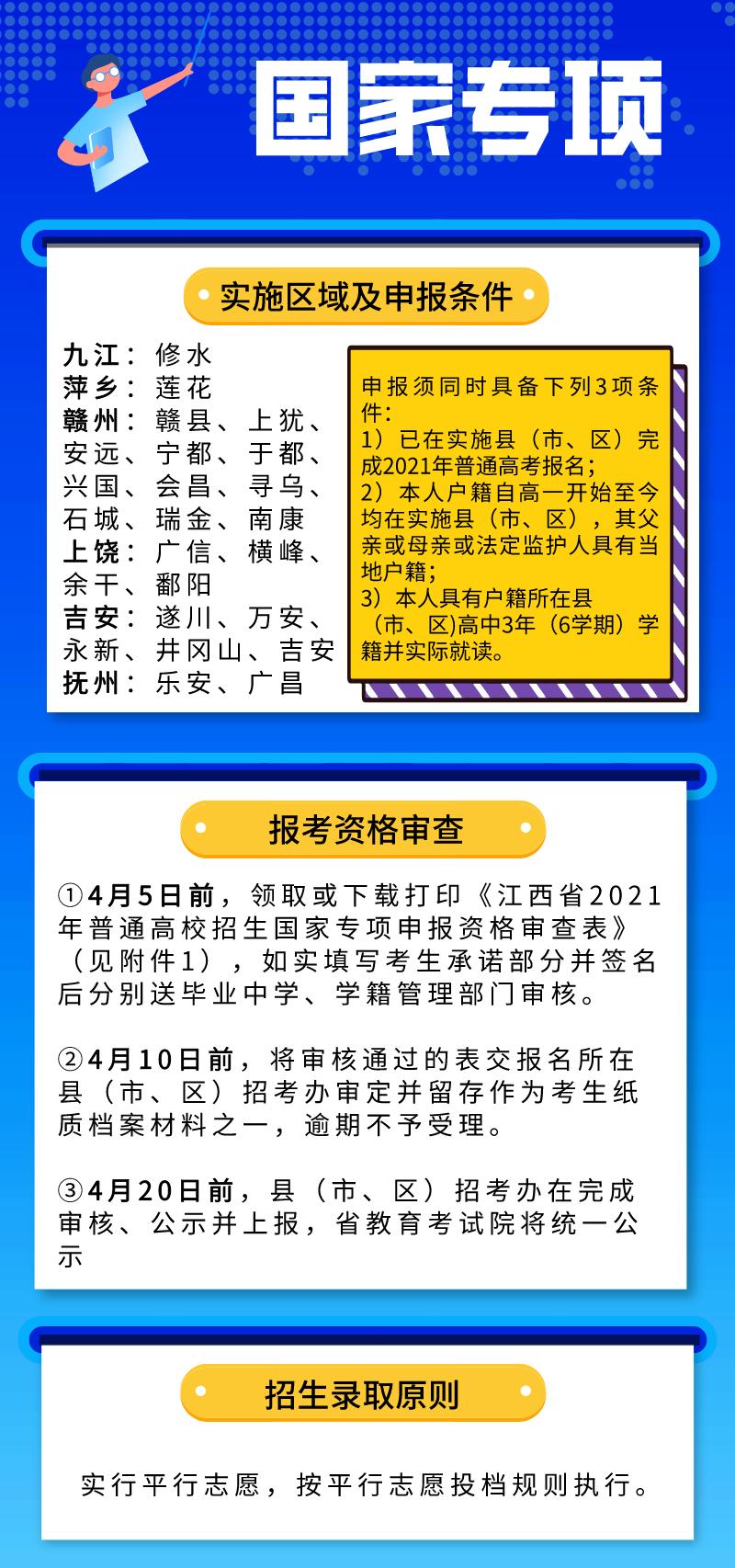 默認標題_自定義px_2021-01-18-0.png