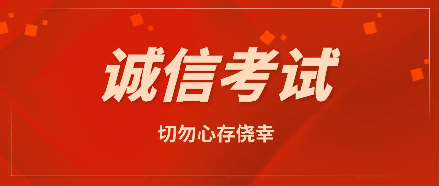 默認標題_公眾號封面首圖_2021-02-22-0.png