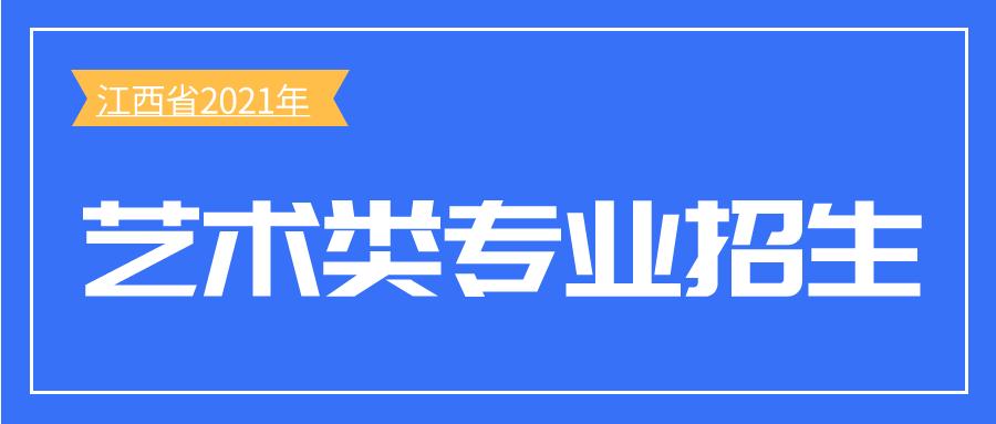 默认标题_公众号封面首图_2021-06-19-0.png