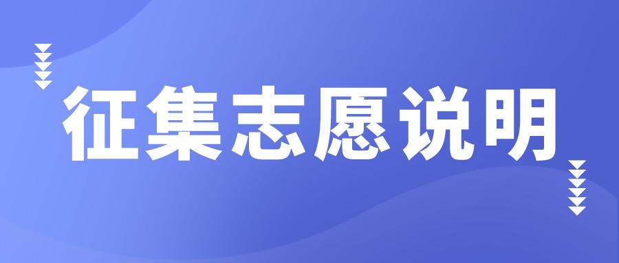 默认标题_公众号封面首图_2021-07-10-0.png