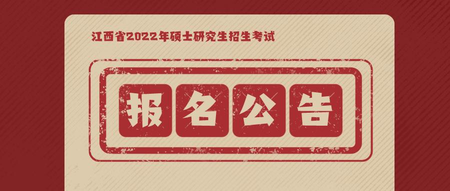 默认标题_公众号封面首图_2021-09-22 14_47_41.png