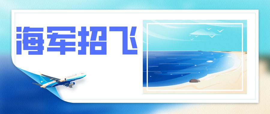 默认标题_公众号封面首图_2021-10-09 12_31_33.png