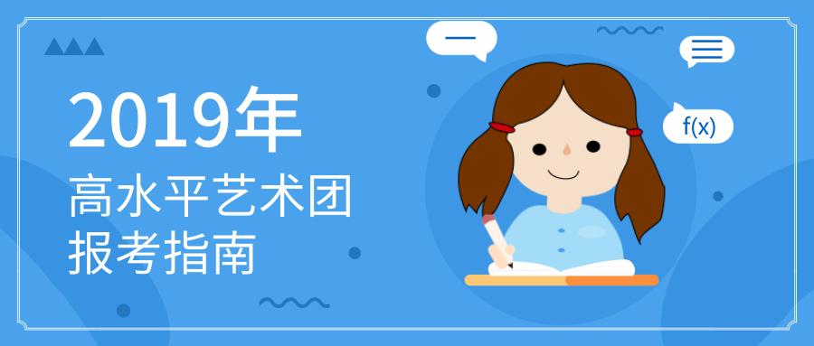 默認標題_公眾號封面首圖_2019.01.04 (1).png