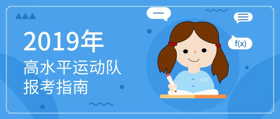 默認標題_公眾號封面首圖_2019.01.04 (2).png
