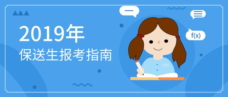 默認標題_公眾號封面首圖_2019.01.04 (3).png