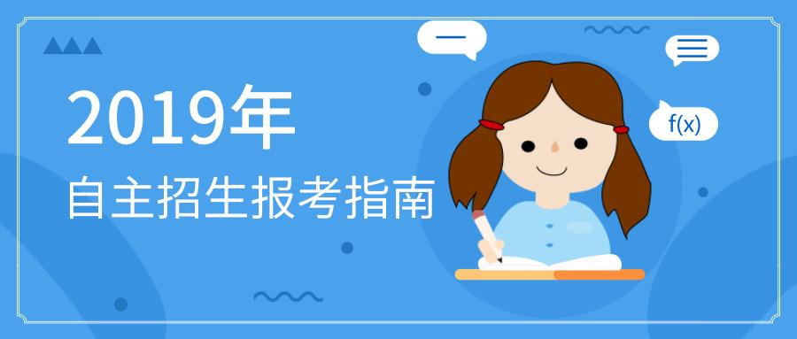 默认标题_公众号封面首图_2019.01.04 (4).png