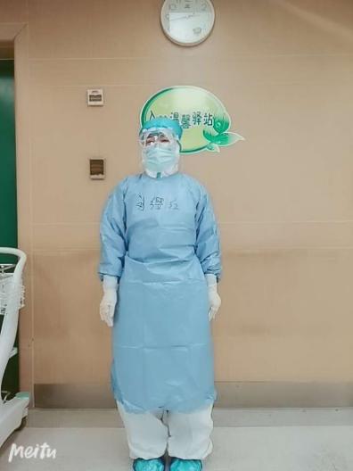 医生3.png